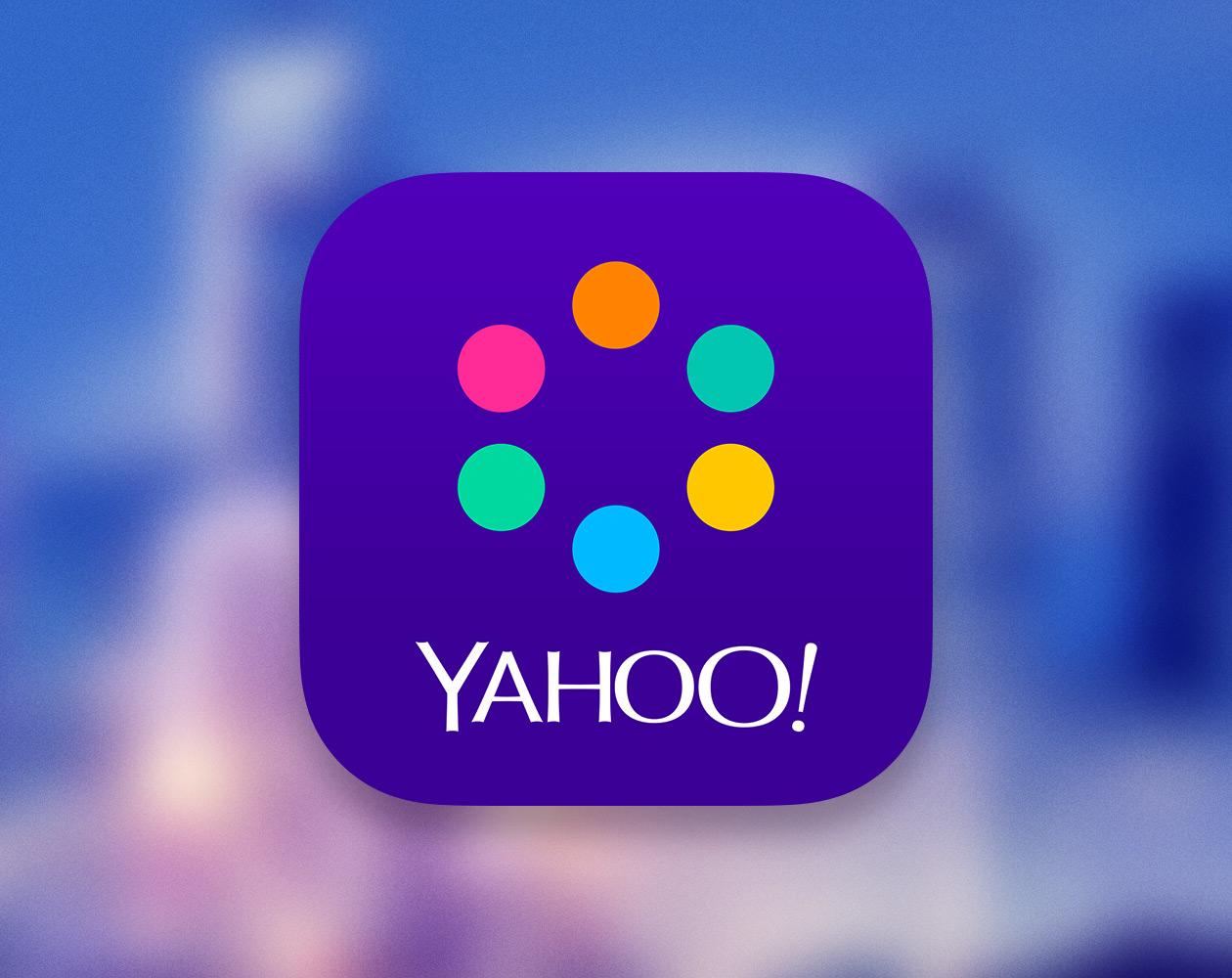 Yahoo News Digest для iPhone: самые интересные новости утром и вечером в вашем кармане