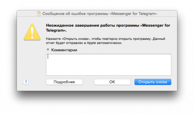 Снимок экрана 2014-06-03 в 23.37.51