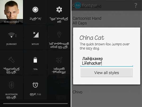 скачать на андроид телефон русский шрифт