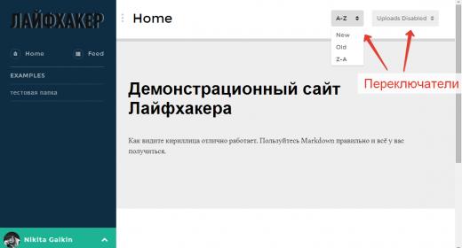 2014-06-04 13-00-32 Скриншот экрана