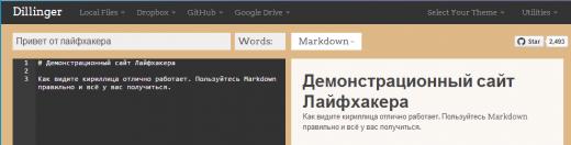 2014-06-04 13-27-33 Скриншот экрана