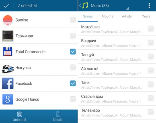 Tomi File Manager_pic3