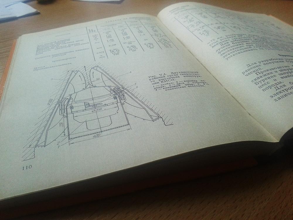 Как сделать электронную копию бумажной книги