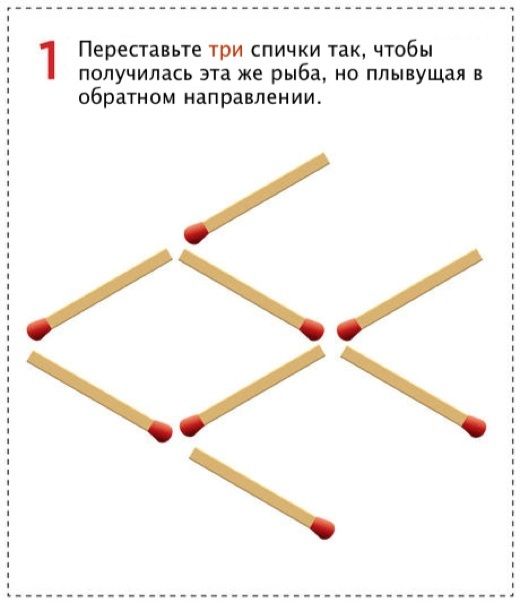 Головоломка из блоков ответы самый трудный 1