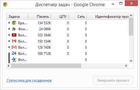 Скриншот 2014-06-24 11.39.02