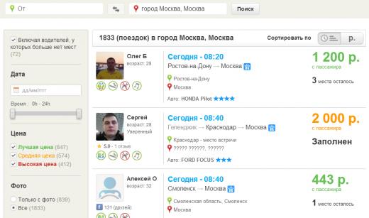 http://lifehacker.ru/wp-content/uploads/2014/06/24101811-%D0%A1%D0%BA%D1%80%D0%B8%D0%BD%D1%88%D0%BE%D1%82-2014-06-24-14.07.17-520x307.png