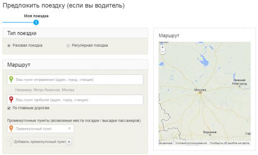 http://lifehacker.ru/wp-content/uploads/2014/06/24101821-%D0%A1%D0%BA%D1%80%D0%B8%D0%BD%D1%88%D0%BE%D1%82-2014-06-24-14.11.07-520x312.png