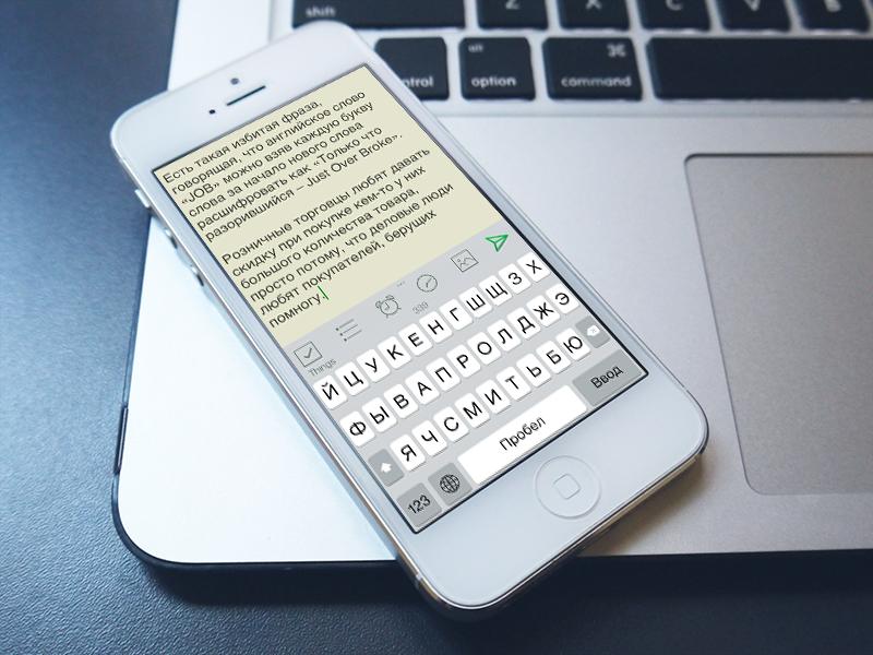 SnapEntry — приложение для быстрого добавления заметок в Evernote
