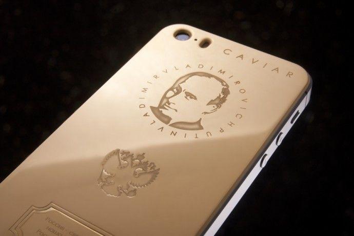 Кому золотой iPhone с изображением Путина за 147 тысяч рублей?