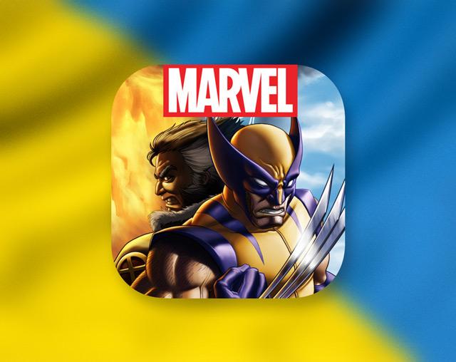 Uncanny X-Men: Days Of Future Past для iOS — отличный экшен без встроенных покупок