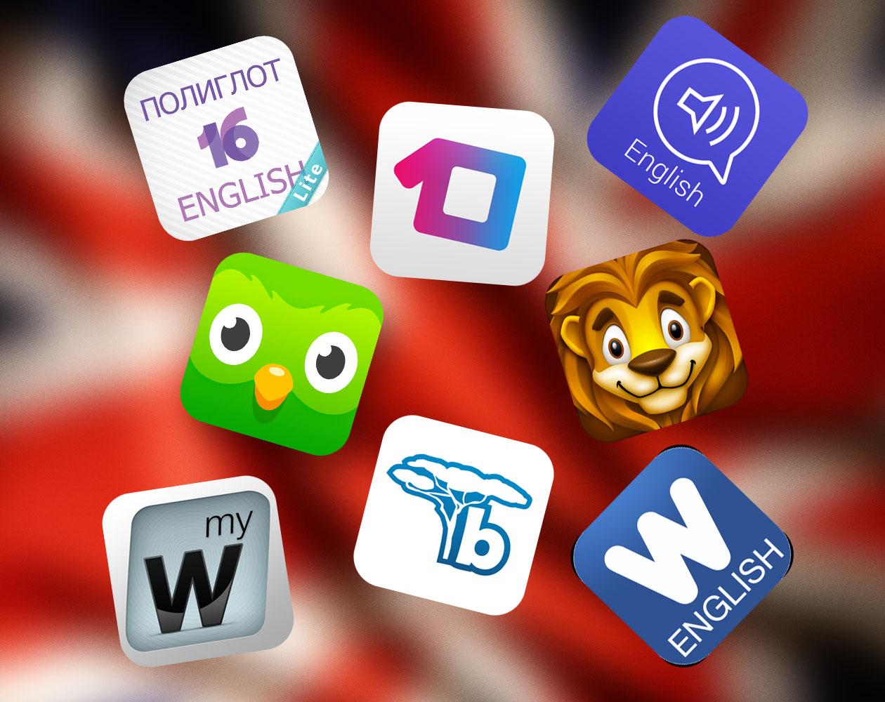 Скачать приложенье для андроид изучение английского языка