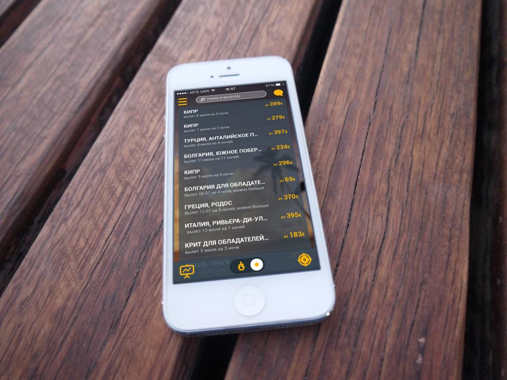 «Чиптрип» для iOS — приложение для покупки самых дешёвых путёвок