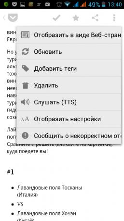 Screenshot_2014-07-02-13-40-21