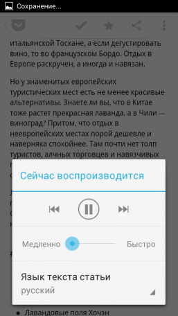 Screenshot_2014-07-02-13-40-25