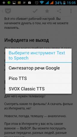 Screenshot_2014-07-02-15-05-43