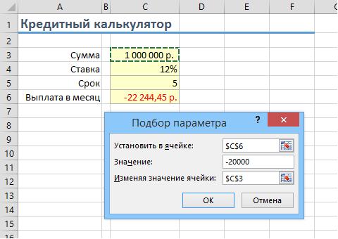 12 простых, но эффективных приёмов для ускоренной работы в Excel