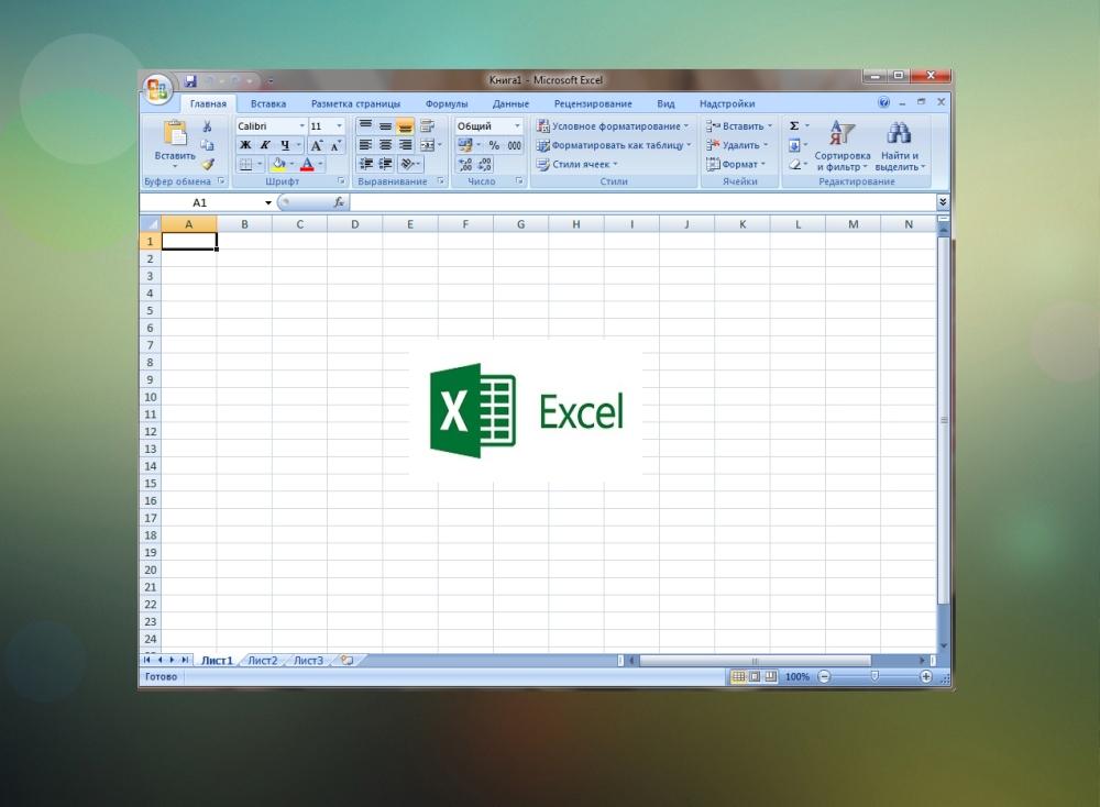 Самоучитель Работы В Excel
