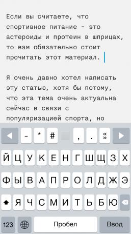 IMG_1099