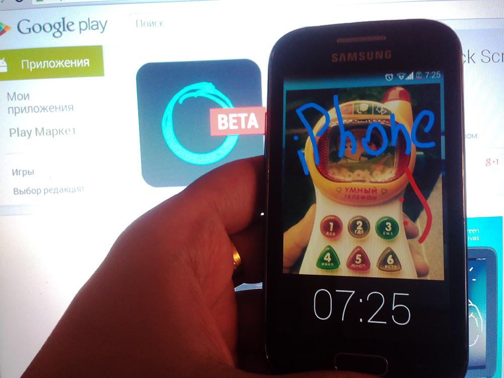 LokLok для Android — необычный способ общения через локскрин смартфона