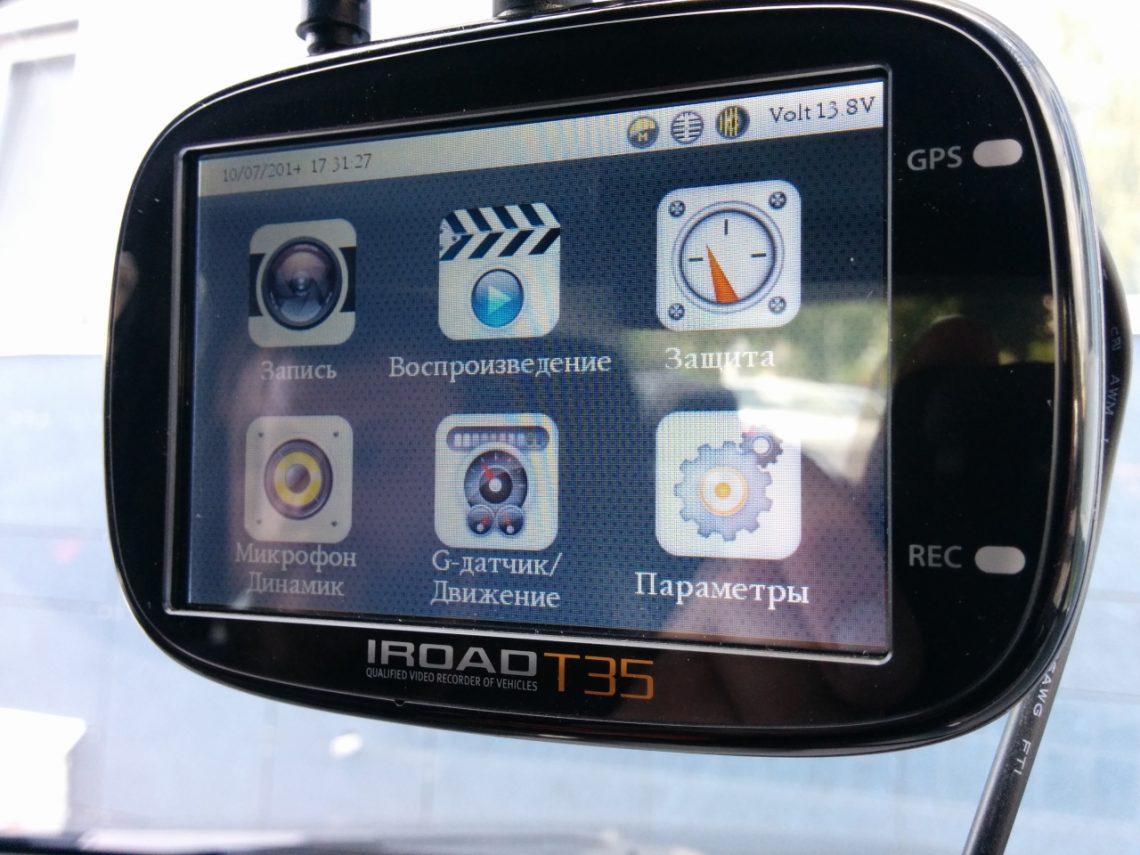 IROAD — высокотехнологичные дизайнерские аксессуары для авто (конкурс завершён)
