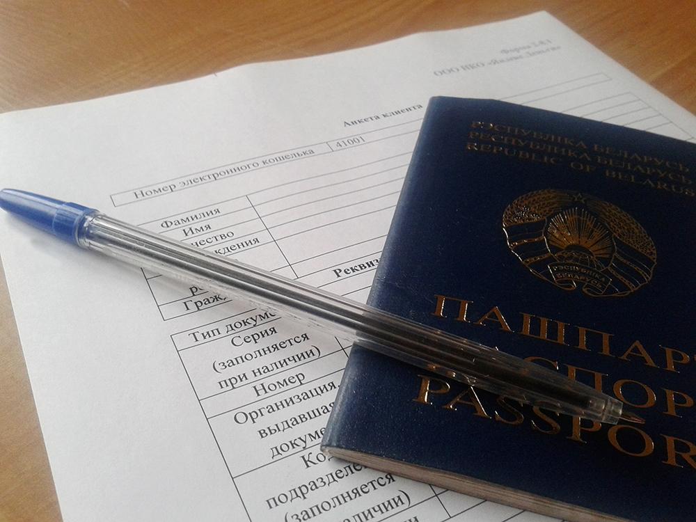 Как пройти процедуру идентификации на «Яндекс.Деньги» не россиянам