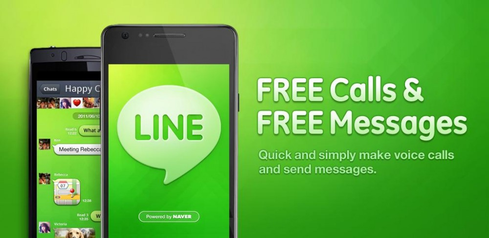 Мессенджер LINE теперь позволяет создавать секретные чаты