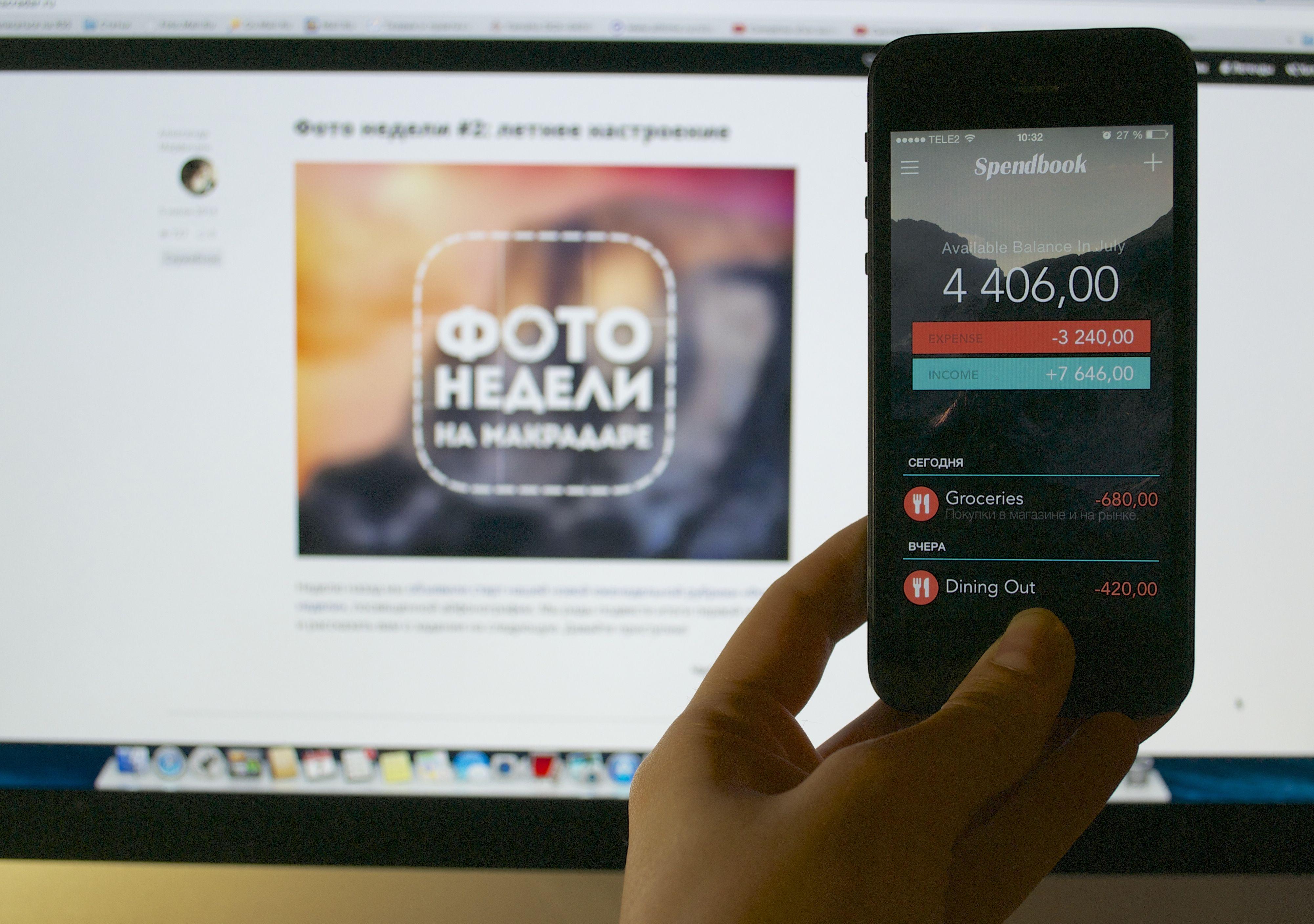 Spendbook для iPhone: финансовый менеджер c прекрасным дизайном и удобным интерфейсом