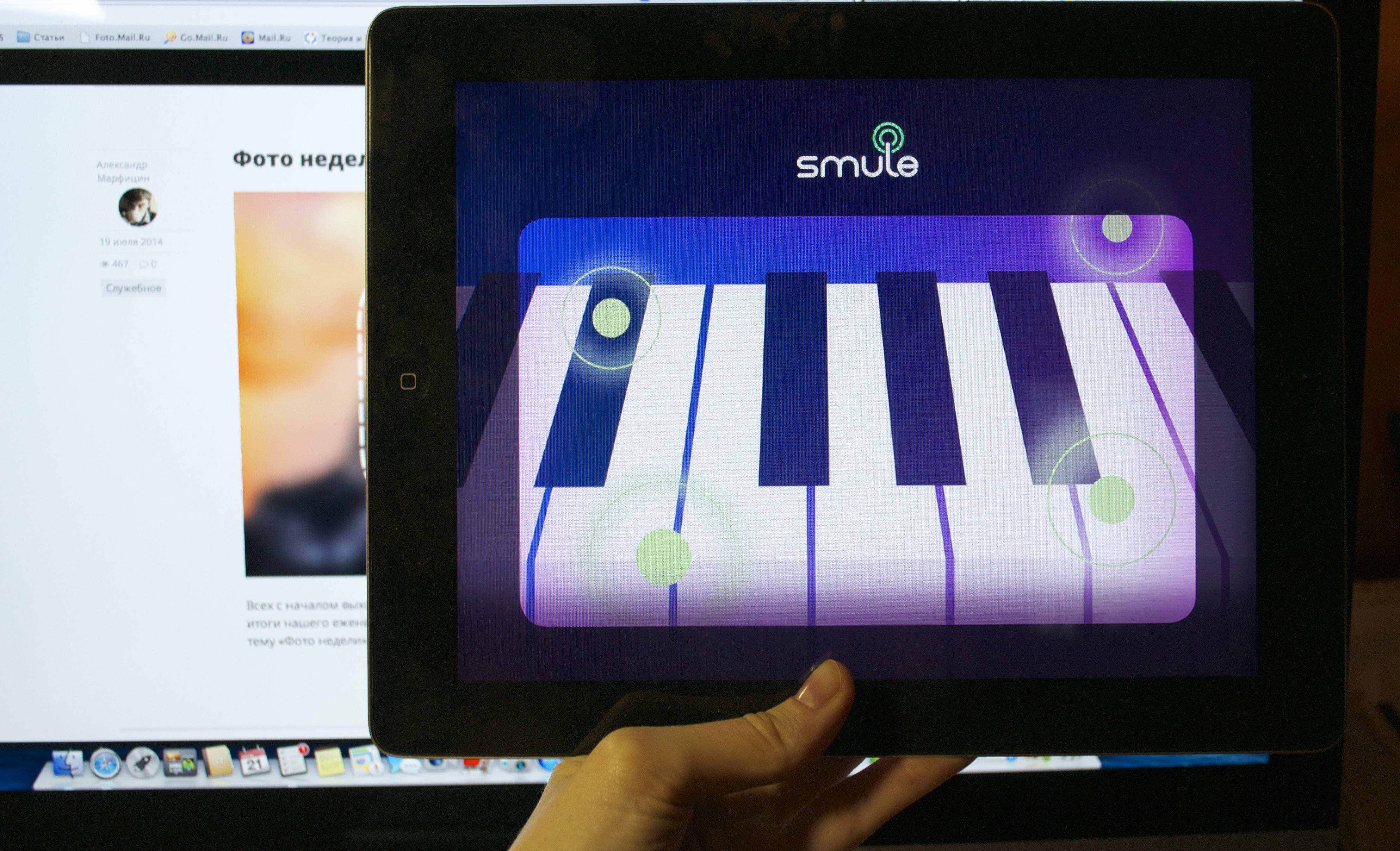 Magic Piano — играйте любимые мелодии на iPad