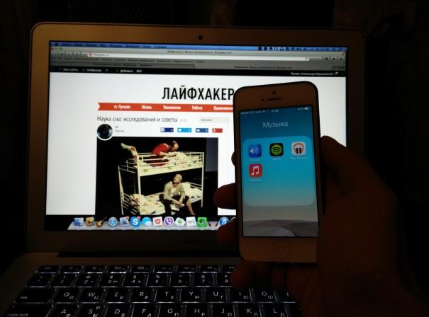 Обзор стриминговых сервисов, или Прощай, «ВКонтакте»