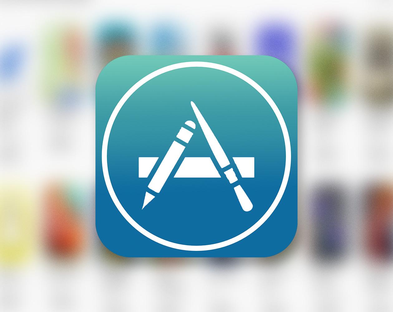 Как вернуть деньги за нежелательную покупку в App Store