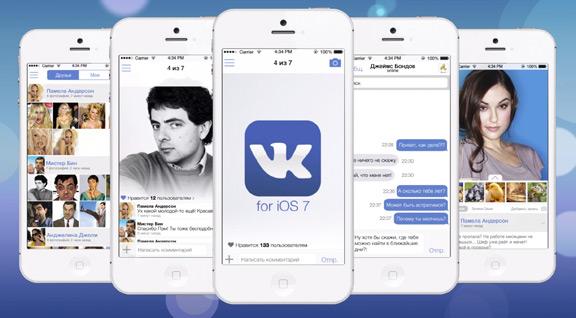 «ВКонтакте» ждет серьезный редизайн и разделение на отдельные сервисы в стиле Facebook