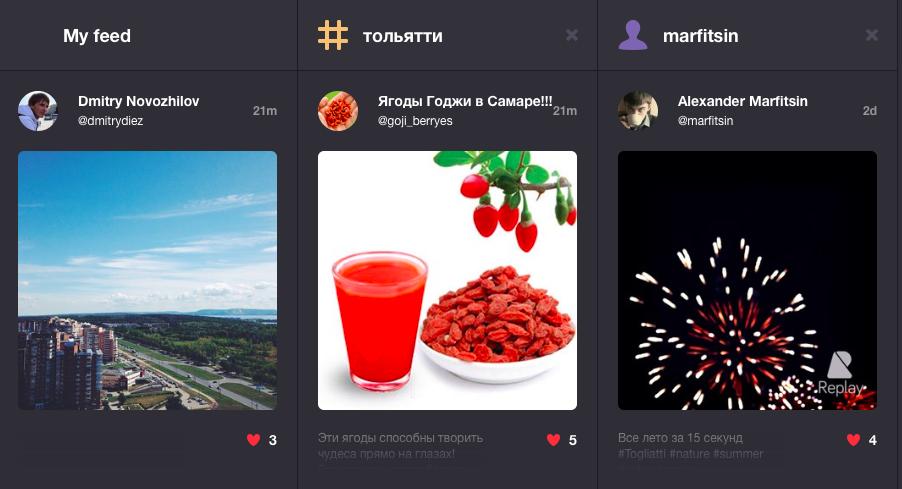 Picdeck — настольный клиент Instagram в стиле Tweetdeck