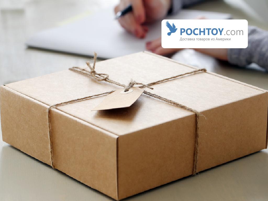 Совершать покупки в магазинах США стало проще с Pochtoy.com + бонус для пользователей — халявные $7