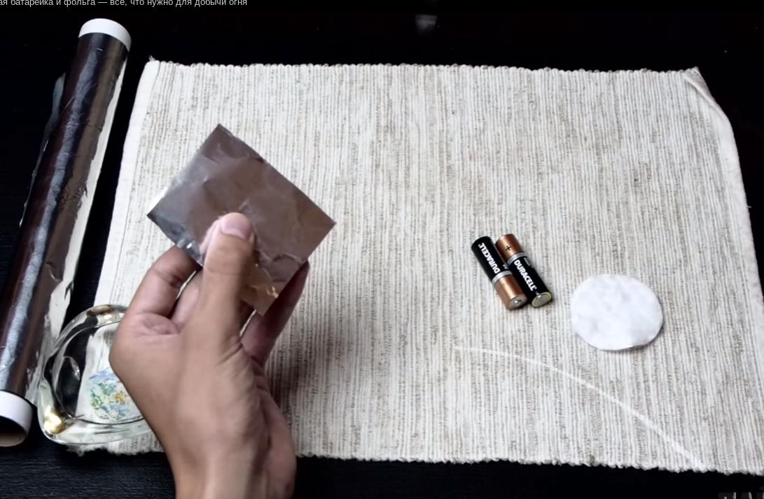 ВИДЕО: Как добыть огонь при помощи батарейки