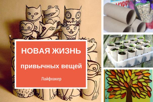 Туалетная бумага как источник творчества и вдохновения