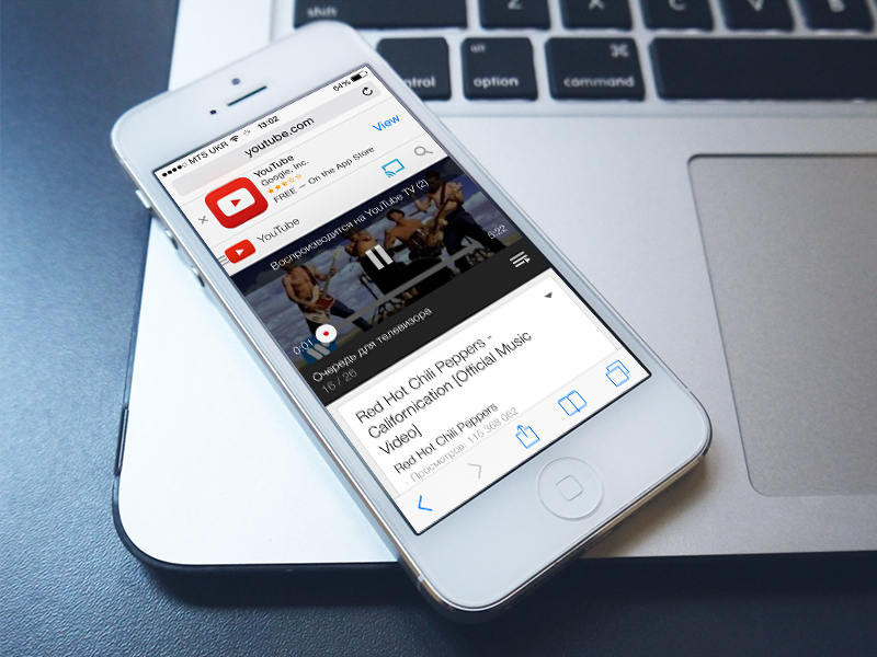 Как управлять YouTube со смартфона