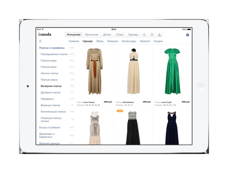 Lamoda выпустила полностью обновлённое приложение для iPad и Android-планшетов