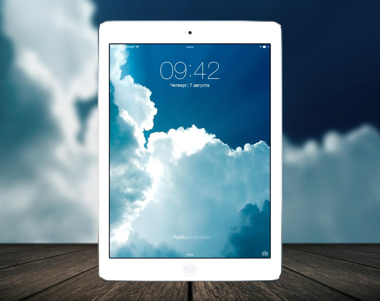 Обои для iPad: все под небесами
