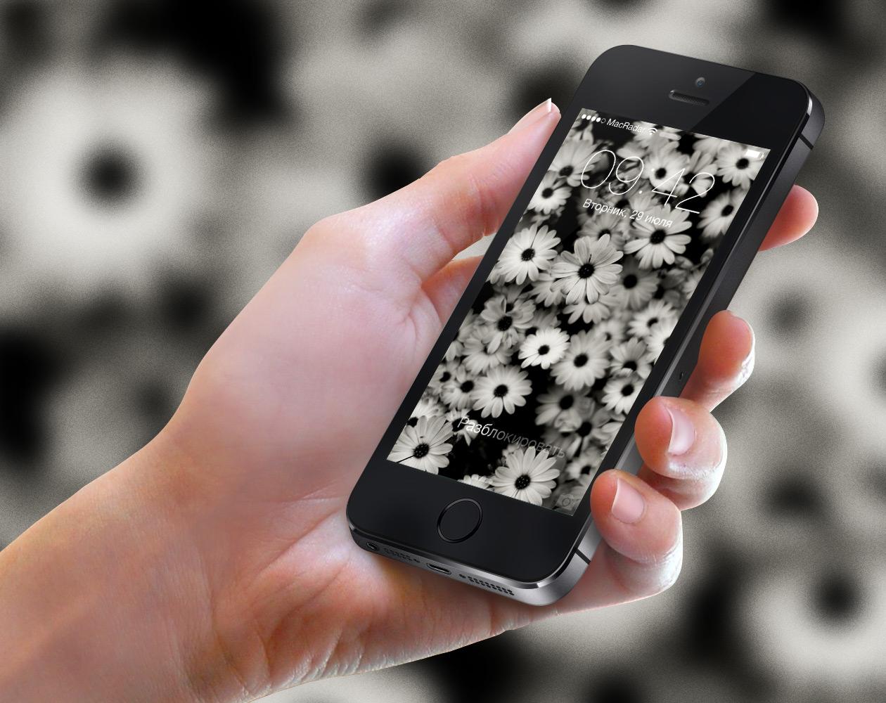 Обои для iPhone: Черное и белое
