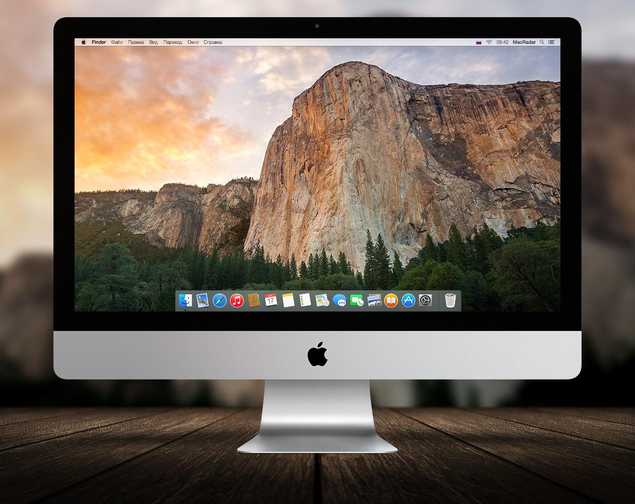 10 советов, которые помогут освободить дисковое пространство в OS X