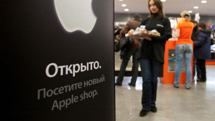 Российская «дочка» Apple принесла корпорации 81,7 млн рублей прибыли