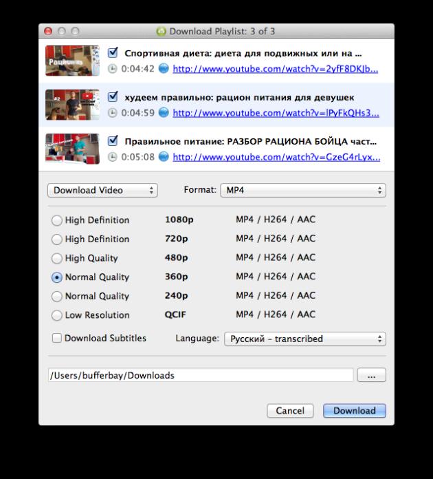 Снимок экрана 2014-09-18 в 13.56.33