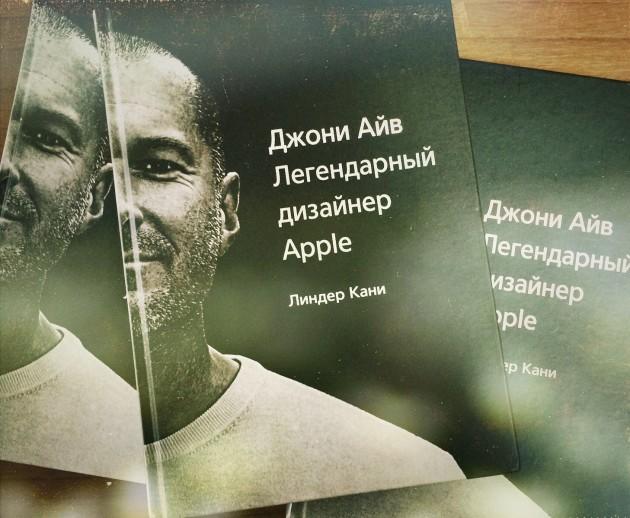Как я читаю книги на iPhone или iPad: Олег Орлов [Конкурс]