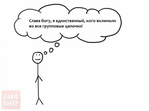 счастлив в неведении