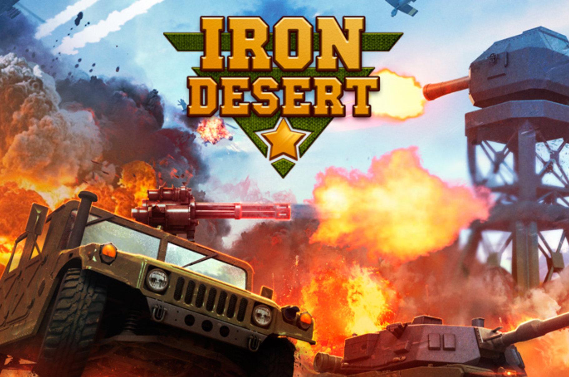 Стратегия Iron Desert: битва за пустыню