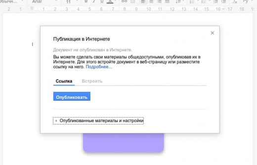 Google Docs Tips 3