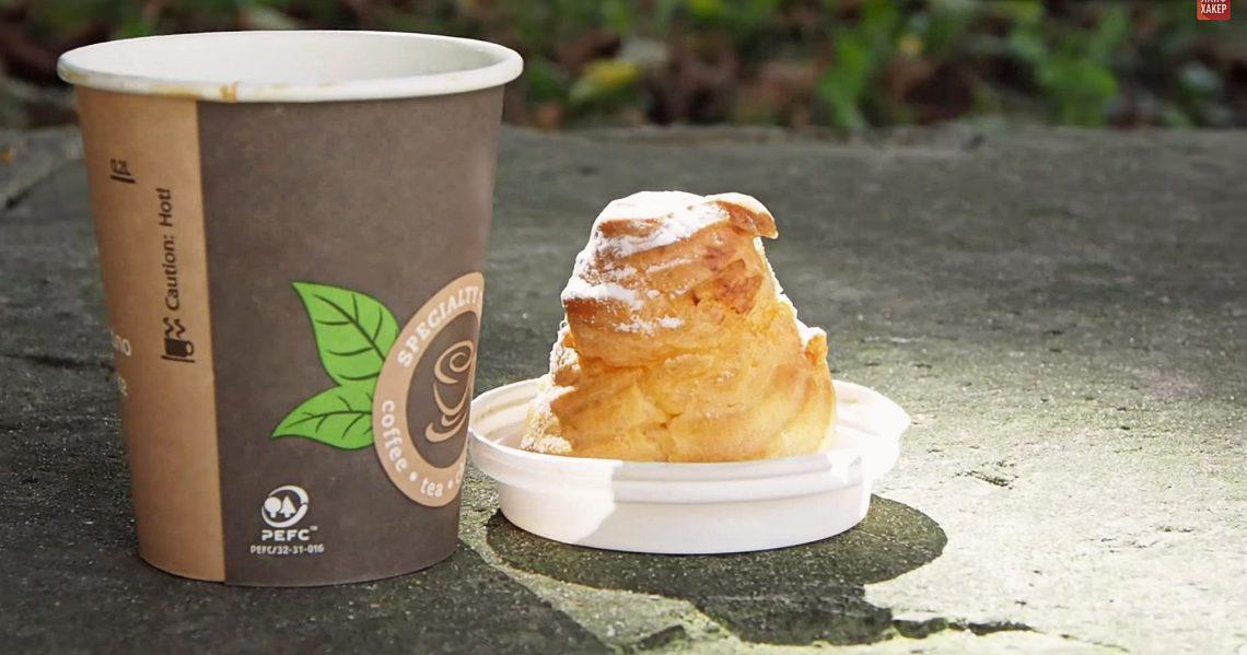 ВИДЕО: Как правильно использовать бумажный стаканчик для кофе