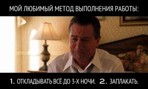 Турбодизайн