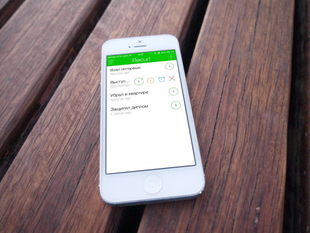 Recur для iPhone позволит отслеживать прошлые достижения