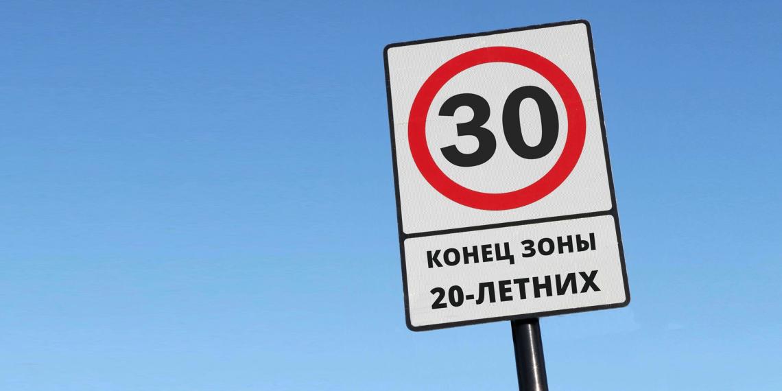 5 фактов, которые нужно знать, если вам от двадцати до тридцати